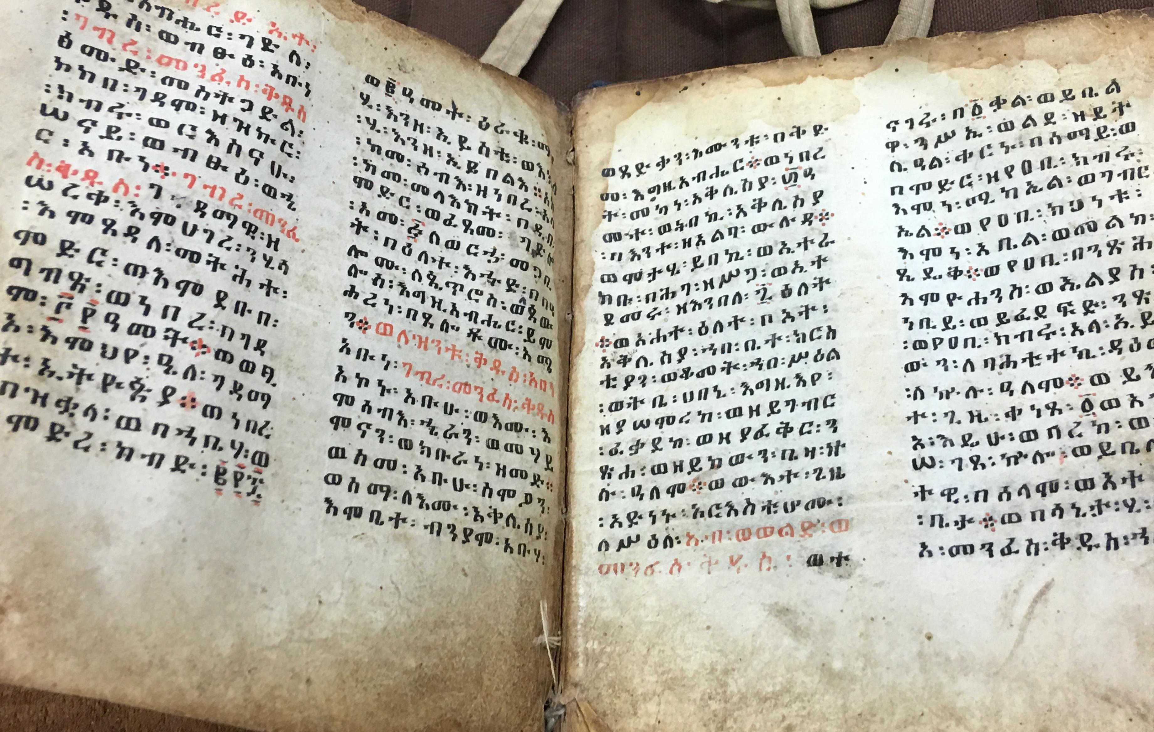 5.xMs U584etb15 Ethiopian ms