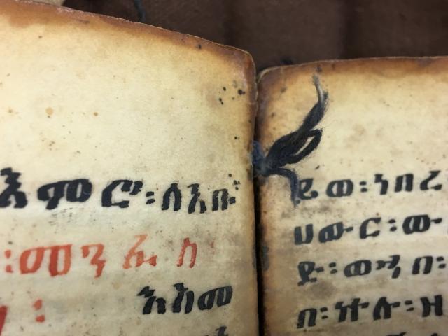9.xMs U584etb15 Ethiopian ms