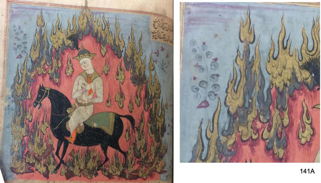 shahnama f.141a
