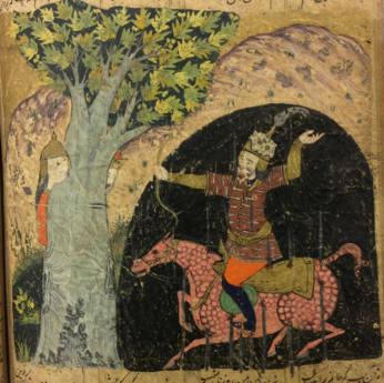 shahnama f.398b